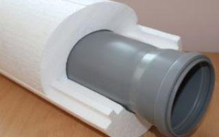 Обзор утеплителей для канализационных труб