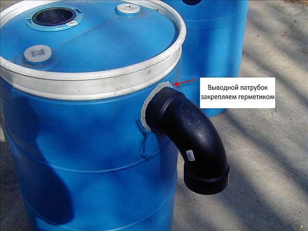 Выводной патрубок закрепляем герметиком