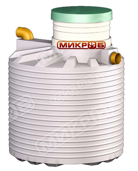 Внешний вид септика Микроб 900