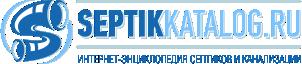SeptikKatalog.ru